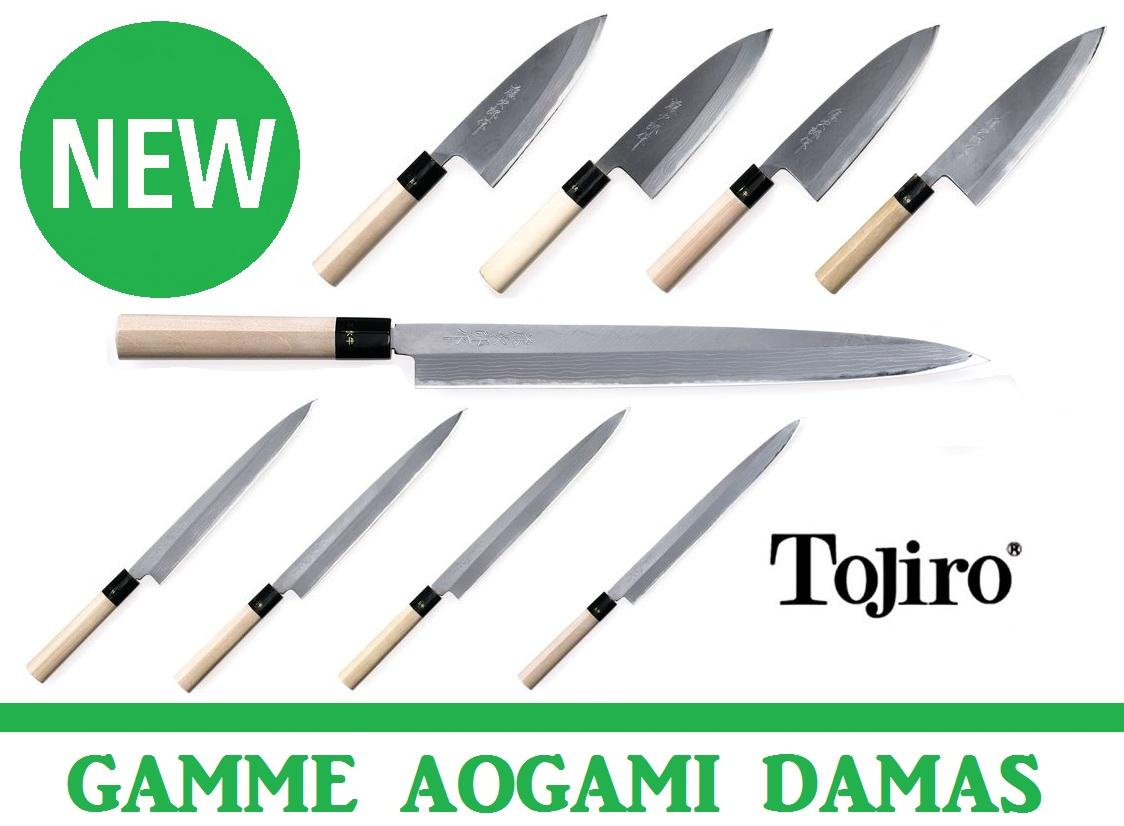 Tojiro Le Sp Cialiste Des Couteaux De Cuisine Japonais